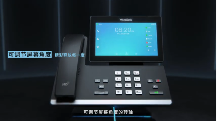 New T5 Business Phone Series 3D Studio Max Chinese Version